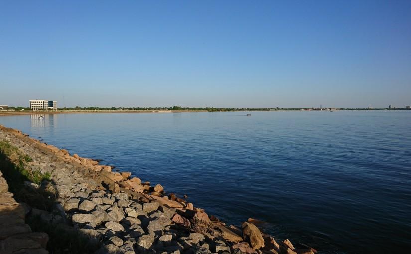 Hefner lake